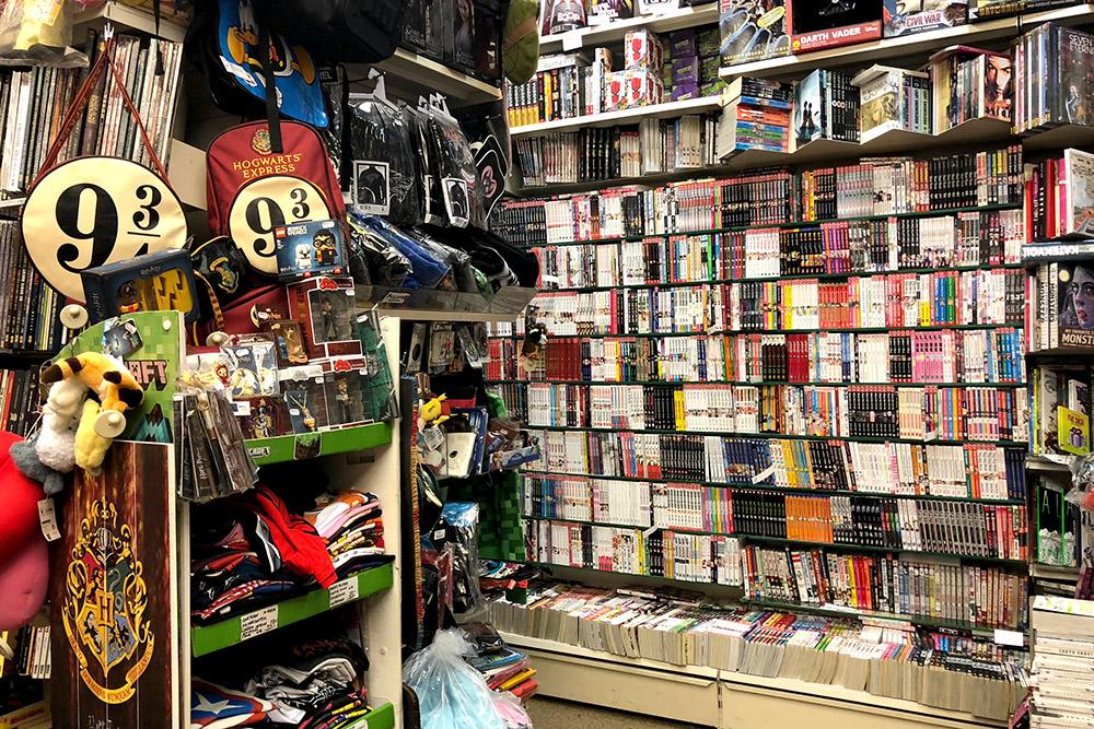 Wenen Comic Book Store