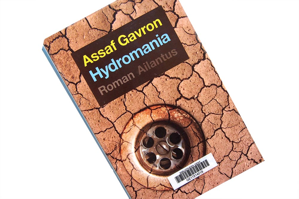 Hydromania - Assaf Gavron